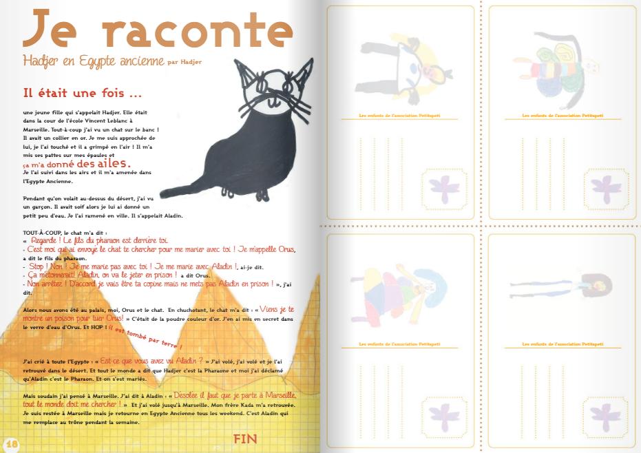 Titape6 18-19 ©Mariecommunique